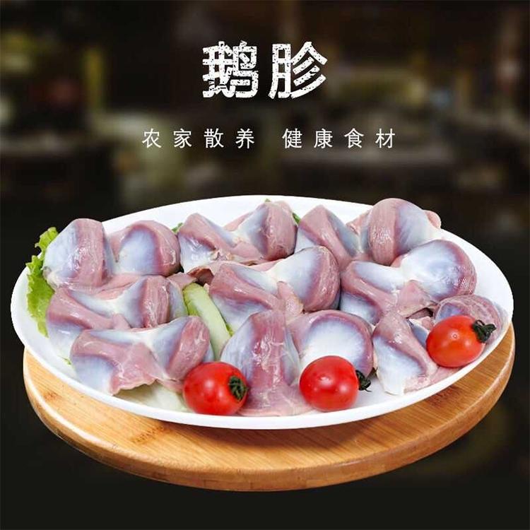 上海新鲜鹅肾球